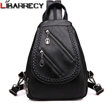 Fashion Weave Backpack Female Brand Leather Backpack Women Large Capacity Travel Bag Zipper Shoulder Bags for Women 2018 Sac luxury brand new leather backpack women luxury brand british style calfskin double zipper large capacity female travel bag