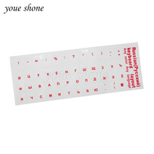 1 PCS Rusia keycap stiker cap penutup Transparan untuk Mekanik keyboard notebook Komputer Desktop Laptop Colorful baru(China)