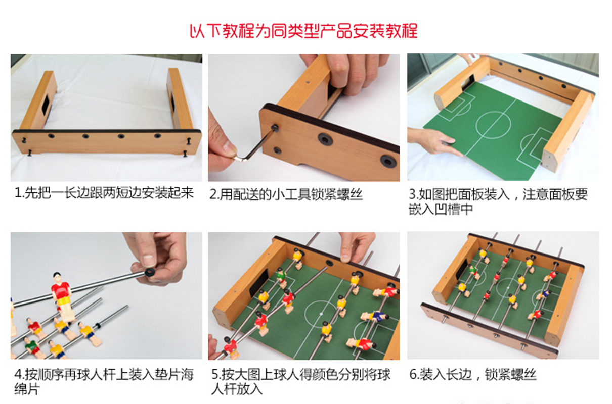 Lagopus Mini Table Football Game Set Soccer Table Kids Portable Game Toy Gift for Fun New-in Toy Sports from Toys u0026 Hobbies on Aliexpress.com | Alibaba ...  sc 1 st  AliExpress.com & Lagopus Mini Table Football Game Set Soccer Table Kids Portable Game ...