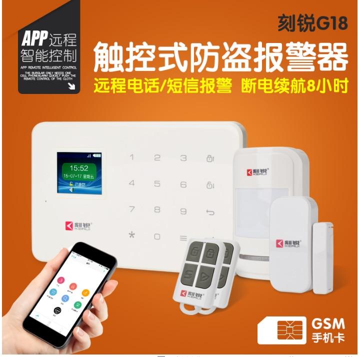 1.7 Inch TFT Screen WIFI GSM Home Burglar Security Alarm System Motion Detector APP Control Fire Smoke Detector Alarm