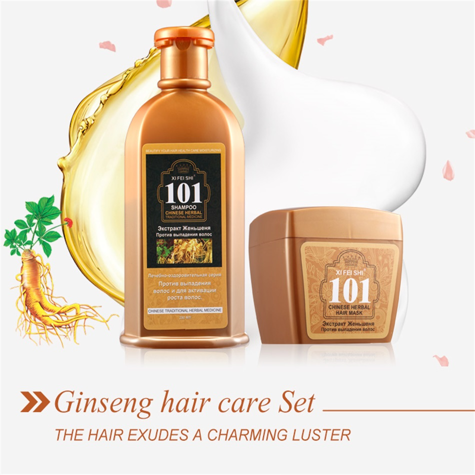 Купить с кэшбэком Professional Hair Care Set 101 Ginseng Shampoo Anti Hair Loss Moisturizing Oil Control And Make Hair Growth Fast Treatment Hair