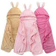 Детское полотенце с капюшоном, хлопковое банное Полотенца новорожденных детские полотенца с капюшоном От 0 до 2 лет