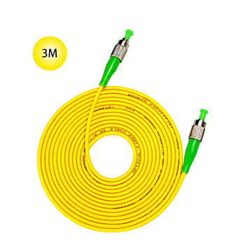 FC-APC to FC-APC 9/125 Singlemode Fiber Patch Cord 3M Fiber Patch Jumper Cable 9 Microns APC Polish  Yellow Jacket OFNR