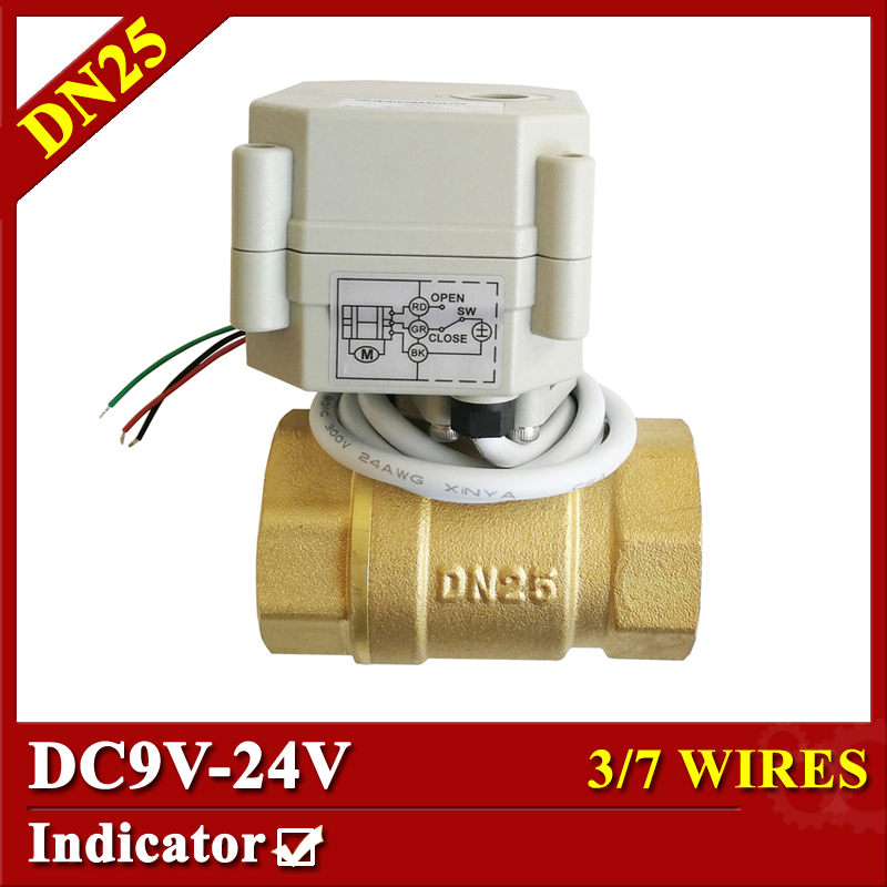3 Wires or 7 Wires Motorized Ball Valve BSP/NPT 1'' DC9V-24V Brass DN25 Actuated Ball Valve Metal Gear Long Using Life mini brass ball valve panel mountable 450psi with lever handle chrome plated malexfemale npt