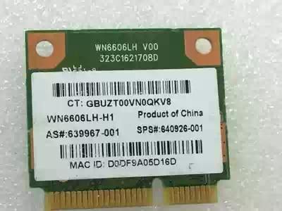 SSEA Wholesale Original Wireless Card for HP RealTek RTL8188CE Half Mini PCI-E Card 150Mbps 802.11 b/g/n SPS 640926-001