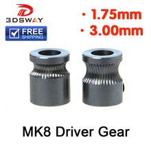 3DSWAY 2pcs/lot 3D printer accessories MK8 Extruder Filament Drive Gear for 1.75mm/3mm