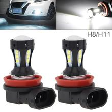 2pcs Car Fog Lamp  Bulbs 12V H8 H11 3030 SMD Lights 800LM 6500K-7500K White Driving Running Auto Light for Cars