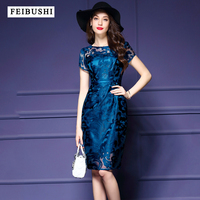 FEIBUSHI Womens Fashion Elegant Summer Floral Flower Lace Embroidery Slim Casual Party Fitted Sheath Pencil Bodycon