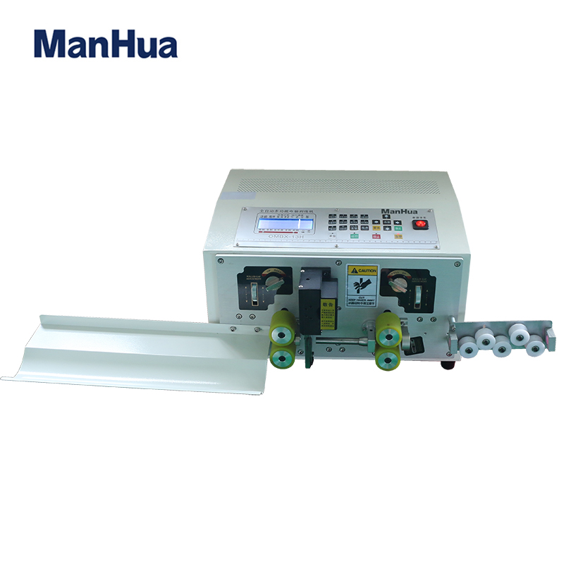 Manhua OMBX 13H Power Cord Stripping Machine Sheath Wire Stripping Machine Automatic Computer Cable Wire Cutting Machine