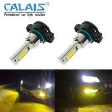 2 шт. супер яркий PSX24W PS24W 2504 5202 5201 PS19W Автомобильный светодиодный Противотуманные фары лампы COB цвет: желтый, белый 3000K 6500K Авто лампы 12V 24V