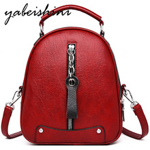 New Women's Leather Backpack High Quality Sac A Dos  Fashion Lady travel Backpack Female student Shoulder Bag Bagpack mochila