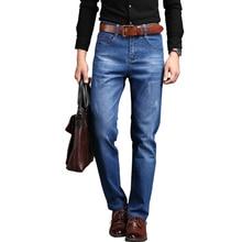 ДИ MOONLY Новый 2017 мода Весна мужские повседневные брюки pantalones hombre бизнес брюки брюки хлопчатобумажные удобные брюки