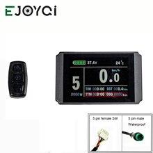 EJOYQI KT Ebike LCD8H ekran 24V 36V 48V USB SM su geçirmez konnektör elektrikli bisiklet aksesuarları e bisiklet LCD ekran