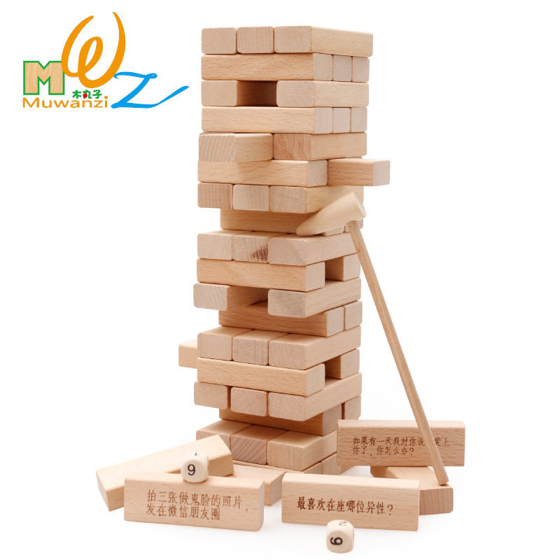 MWZ 54pcs Wooden Tumbling Stacking Tower Block Board Game fro Adult Children