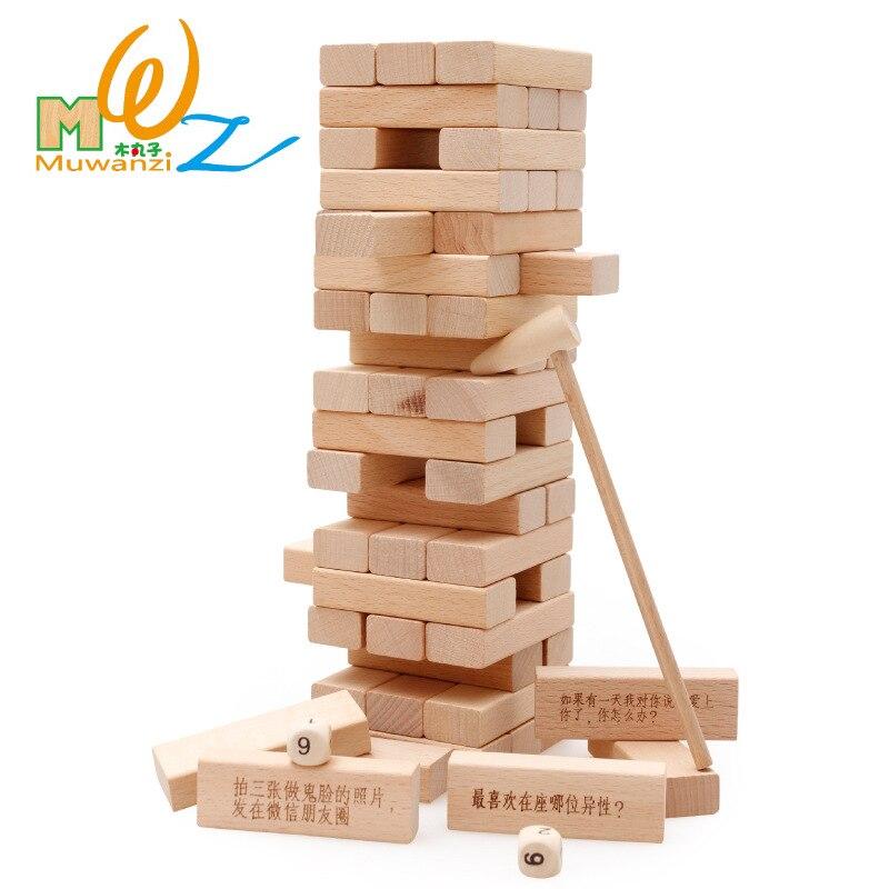 Mwz 54 pcs en bois tumbling stacking tower bloc conseil jeu vient adulte enfants