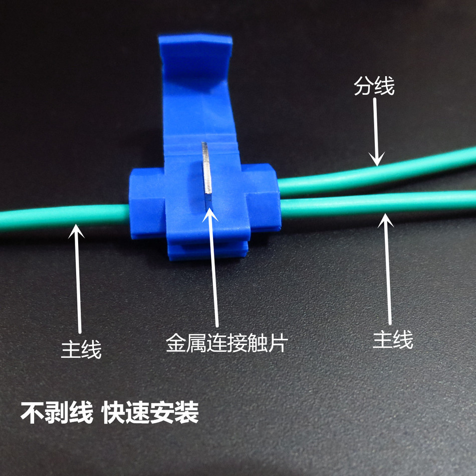 100 PCS Fast Connector Cord Wire Connection Terminal Avoid The Broken Line Joint Non Destructive Part Connection A Line Clip Mix the rose cord