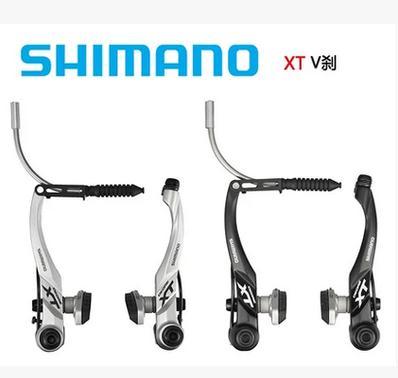 Rear Silver New Shimano DXR BR-MX70 BMX Bike V-Brake Caliper