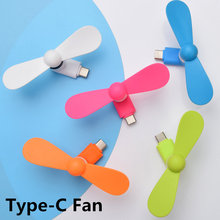 FFFAS Typ-c Flexible Mini Kühle Hand Fans für Xiaomi 4c 5 5 s 6 Huawei P9 P10 Weichen typ C Jack Interface Handy Fan(China)