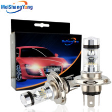 2pcs H4 LED High Power 100W 20 SMD Super Bright Auto LED Reverse XBD LED Fog/Driving Light Bulb Lamp DC 12V-24V