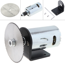 24V 555 Motor Table Saw Kit with Ball Bearing Mounting Bracket and 60mm Saw Blade for Cutting / Polishing / Engraving