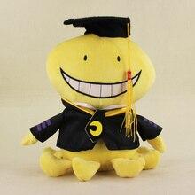 27cm Anime Lovely Ansatsu Kyoushitsu Korosensei Octopus Plush Soft Stuffed Doll Toys For Kids Birthday Gifts