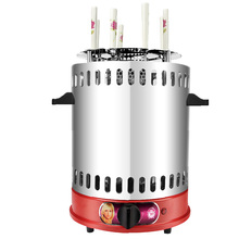 Electric oven Household smokeless barbecue stove Stainless steel barbecue pot Korean skewer Automatic rotary barbecue machine