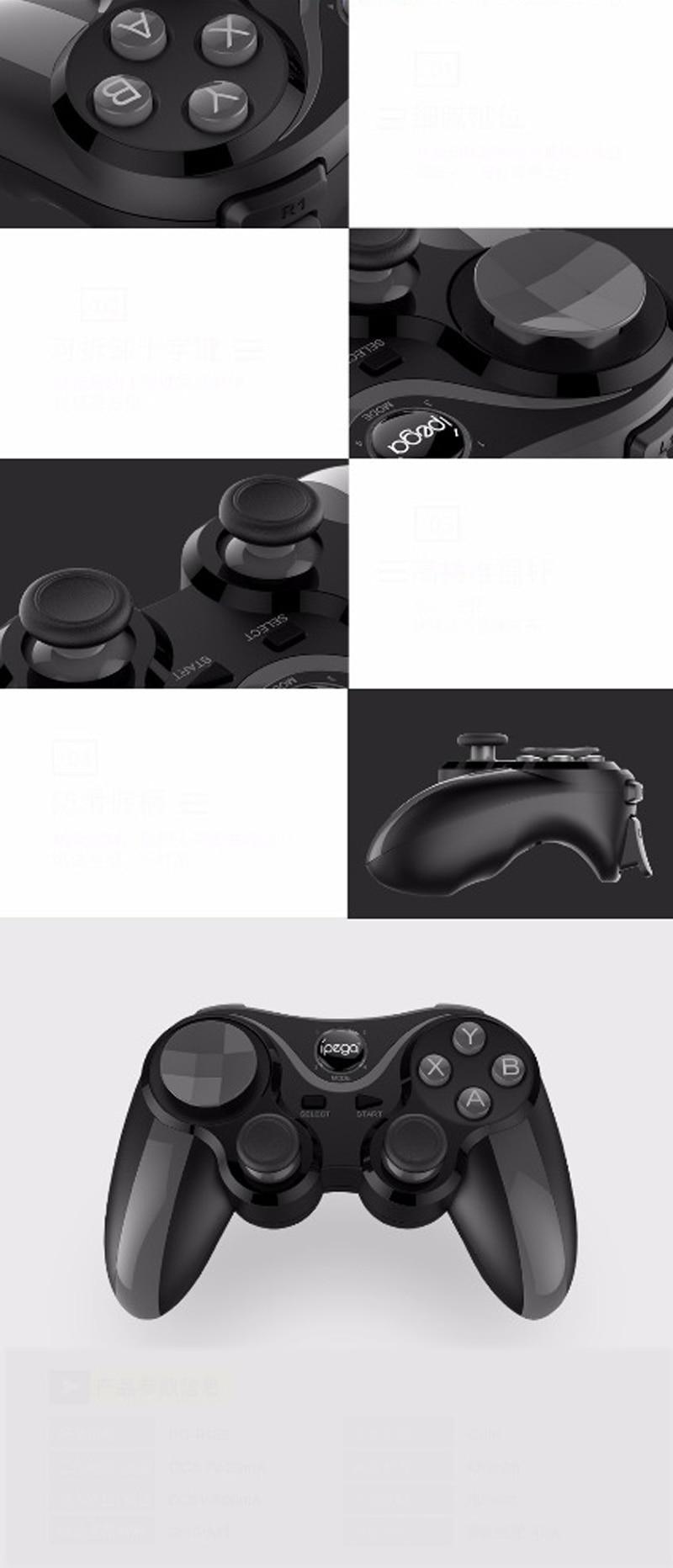 iPega 9128 Gamepad (8)