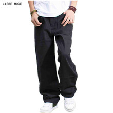 American Style Mens Plus Size Loose Fit Jeans For Men Straight Denim Baggy Pants Long Hip Hop Homme 38 40 42 44 46