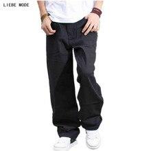 American Style Mens Plus Size Loose Fit Jeans For Men Straight Denim Baggy Jeans Pants Long Hip Hop Jeans Homme 38 40 42 44 46