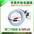 Cargador de cables de energía para iphone 6, 6 más 5, 5S, reparación 5c.