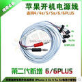 charger cable power cables for iphone 6 ,6 plus 5,5s,5c repair .