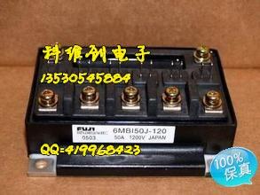 ФОТО 6MBI50J-120A 6MBI50L-120 genuine original quality assurance--KWCDZ
