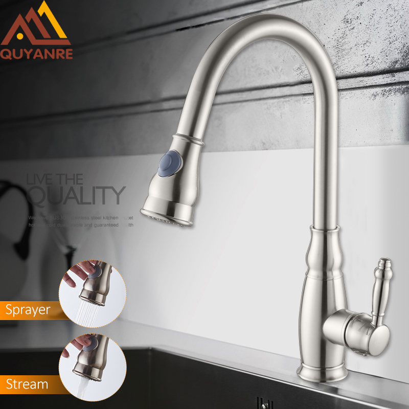 Quyanre Brushed Nickel Pull Out Kitchen Faucet 2-way Sprayer Single Handle Mixer Tap 360 Rotation Kitchen Sink Torneira Cozinha 2015 smoked pull out kitchen faucet pull down sink swan faucet kitchen tap torneira cozinha kitchen mixer tap