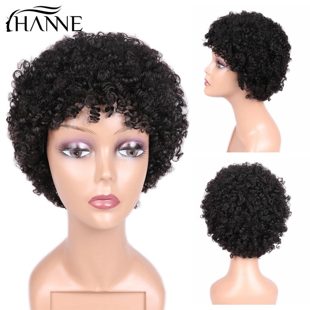 HANNE שיער חזית חזית קצר אפרו פאה קרלי - יופי אספקה