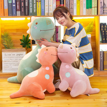 30-45cmNew Bakalong plush toy doll down cotton cute little dinosaur children gift tyos kawaii soft animal 046