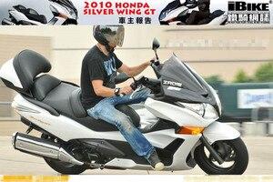 Image 4 - สำหรับ Honda SilverWing/GT 600/400 รถจักรยานยนต์ล่องเรือสกูตเตอร์ชุบท่อไอเสียฉนวนกันความร้อนฝาครอบท่อไอเสียท่อท่อไอเสียฝาครอบ