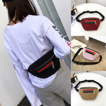 Fashion Women Girl Hit Color Zipper Corduroy Messenger Bag Chest Bag Waist Bag Crossbody  Pouch Belt Shoulder Bags grande bolsas femininas de couro