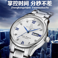 ONTHEEDGE Men's Watches with Black Face Wrist Watches for Men in 2018 New Style