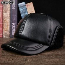 SILOQIN Mens Winter Hats With Ears Genuine Leather Sheepskin Fur Warm Baseball Caps For Men Brands Male Bone Cap Earmuffs Hat