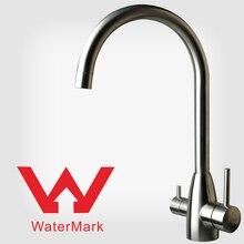 Свинца 304 нержавеющая сталь кухня фильтр кран питьевой фильтрованной воды горячей/холодной воды 3-х полосная фильтр коснитесь Смеситель для кухни