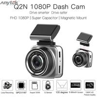 Anytek Q2N Full HD 1080p Mini Car DVR 135 Lens Dash Cam Video Recorder