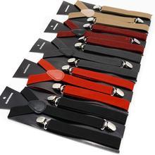 1,3*110 см Wo мужские s мужские кожаные подтяжки y-образной формы на лямках в стиле ретро, 9 цветов, регулируемый пояс для подтяжек с металлическим зажимом
