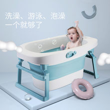 Folding Children's Bath large Baby Bath 0 -15 year can sit in Bath folding Bath bucket(China)