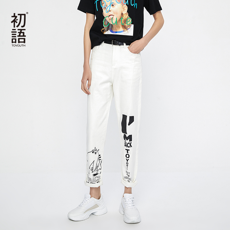 Toyouth White Jeans Harem For Women Vintage Harem Printed Jeans Pants High Waist Cotton Jean Female Boyfriend Denim Trouser
