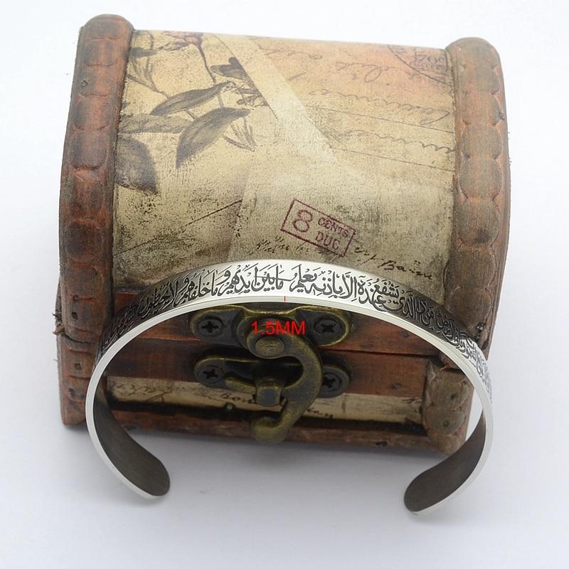 Image 2 - Подарок Рамадан, мужской браслет для ювелирных изделий в стиле  ислам, аятул, КУРСИ, индивидуальная заготовка для подвески с гравировкой  имени, черная эмалированная манжеты для мусульманокstainless steel  cuffsteel cuffsblack cuff