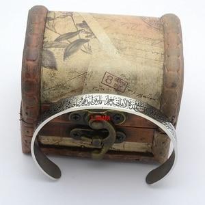 Image 2 - Tháng Ramadan Tặng Nam Hồi Giáo Vòng Tay Trang Sức Kinh Quran Câu Thơ Ayatul Kursi Lắc Tay Cá Tính Tên Khắc Men Đen Vòng Bít Cho Hồi Giáo