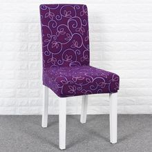 Universal Kitchen Chair Cover Stretch Removable Seat Covers Washable Slipcover for Restaurant Old Decorative Case 1pc