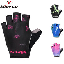 Cycling Gloves Shockproof Sports Gloves Breathable Half Finger Riding Motorcycle MTB Bike Gloves GEL Padded guantes ciclismo sktoo 4 color summer cycling half finger 3d gel padded shockproof gloves racing anti slip mtb outdoor guantes ciclismo luva