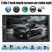 7 дюймов Bluetooth FM USB TF AUX IN 2 din размер автомобиля MP4 MP5 плеер hd Сенсорный экран громкой связи TFT Аудиомагнитолы автомобильные видео 2-Дин Радио