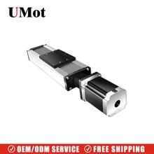 High precision UMot 120mm width worm drive linear guide set rail module actuator for diy cnc machine цена и фото
